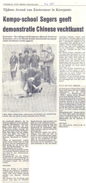 1983-08_Kempo-school_Segers_geeft_Demonstratie_Chinese_Vechtkunst.jpg