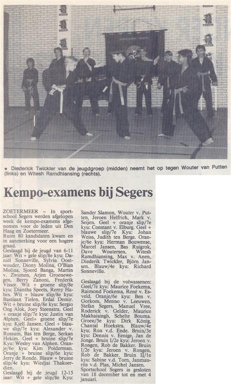 1991-12-30_Streekblad_Kempo-examens_bij_Segers.jpg