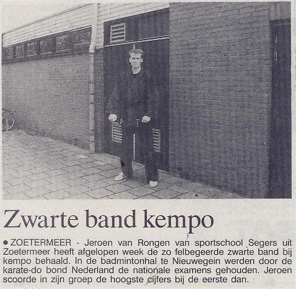 1993-03-12_Streekblad_Zwarte_Band_Kempo.jpg