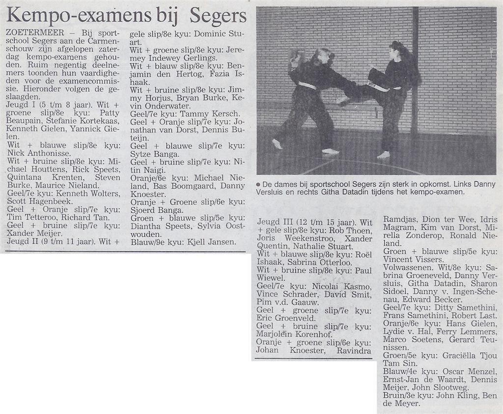 1995-04-14_Streekblad_Kempo-examens_bij_Segers.jpg