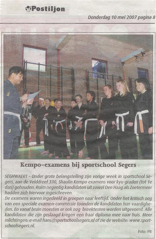 2007-05-10_De_Postiljon_Kempo-examens_bij_Sportschool_Segers.jpg