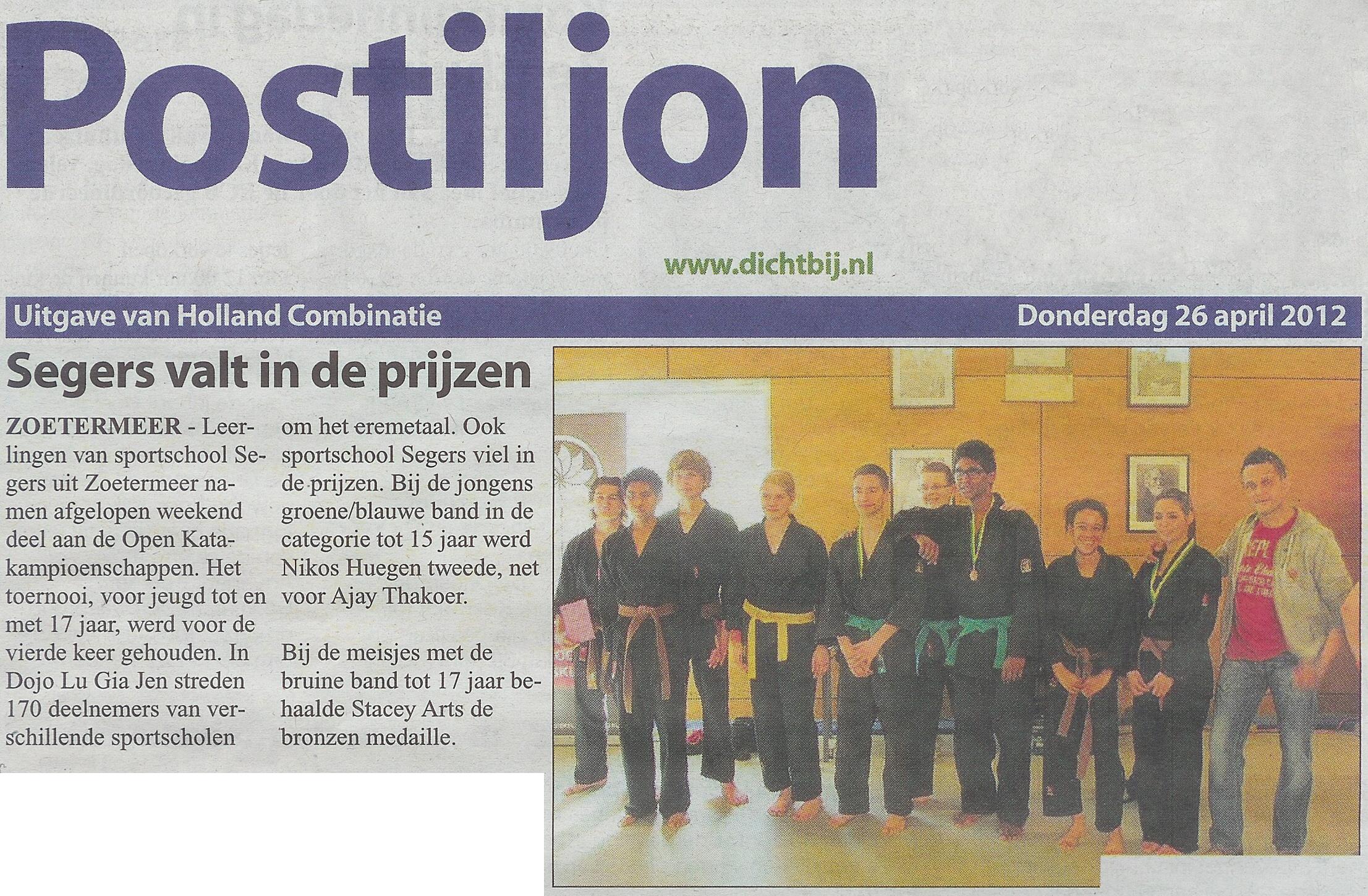 2012-04-26-de-postiljon-segers-valt-in-de-prijzen.jpg