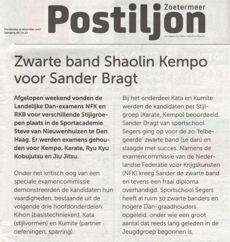 2017-11-23 De Postiljon Zwarte band Shaolin Kempo voor Sander Dragt.jpg