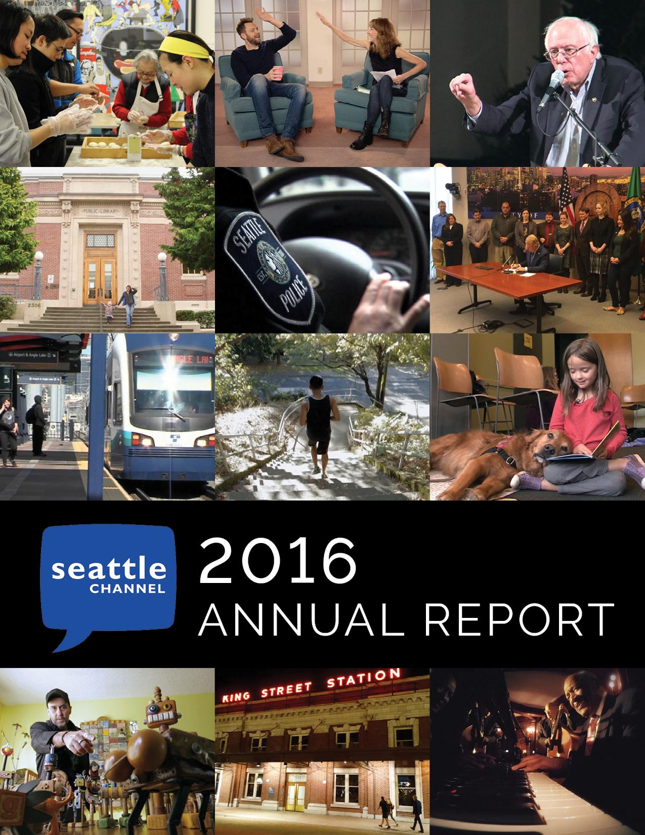 2016_AnnualReport.png