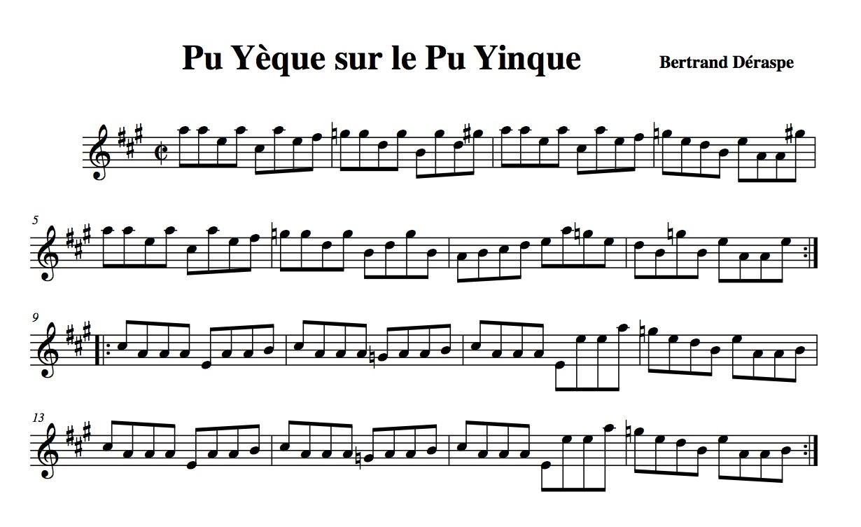 Pu Yeque sur le Pu Yinque.jpg