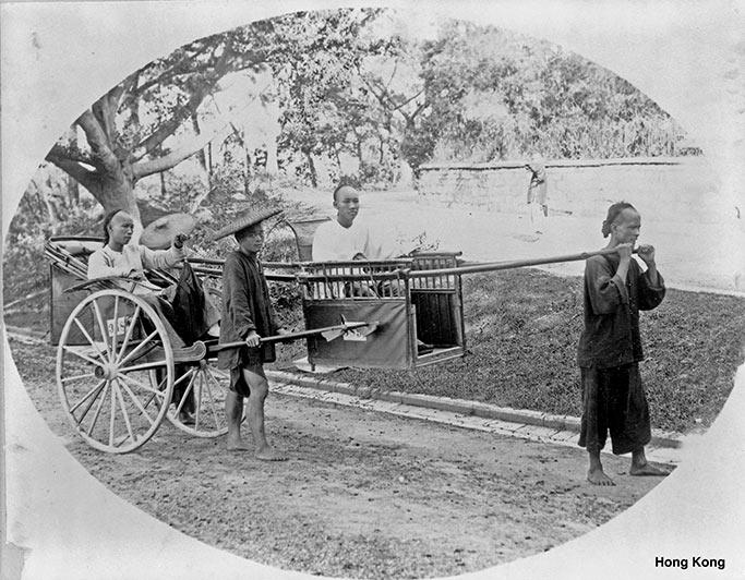 Hong Kong 1880