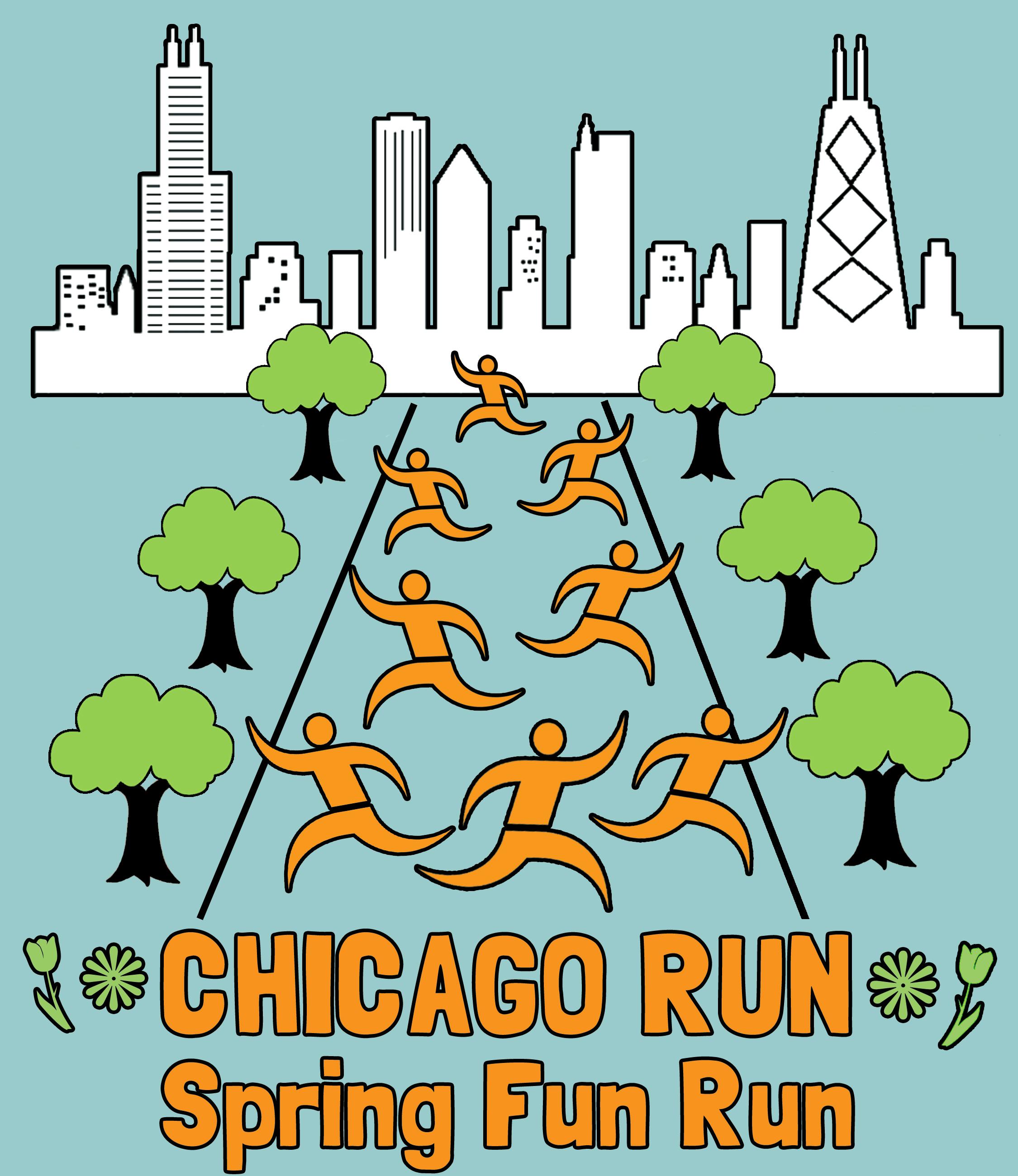 2016 Spring Fun Run T-Shirt