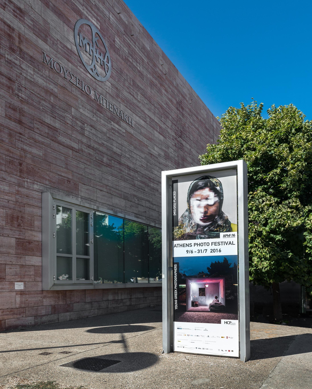 Athens Photo Festival at Benaki Museum, 9th June-31st July 2016