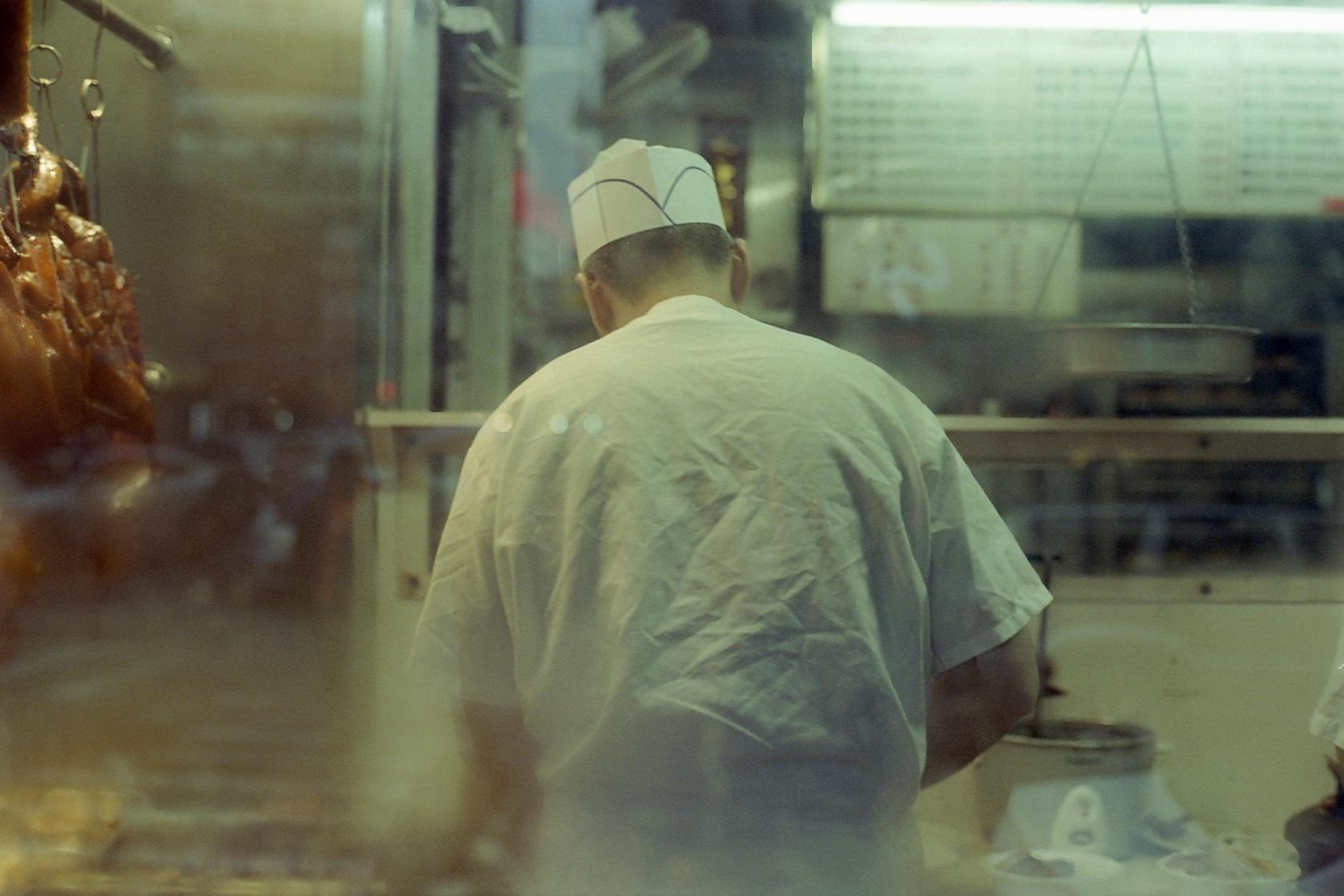 Chinatown (2018)