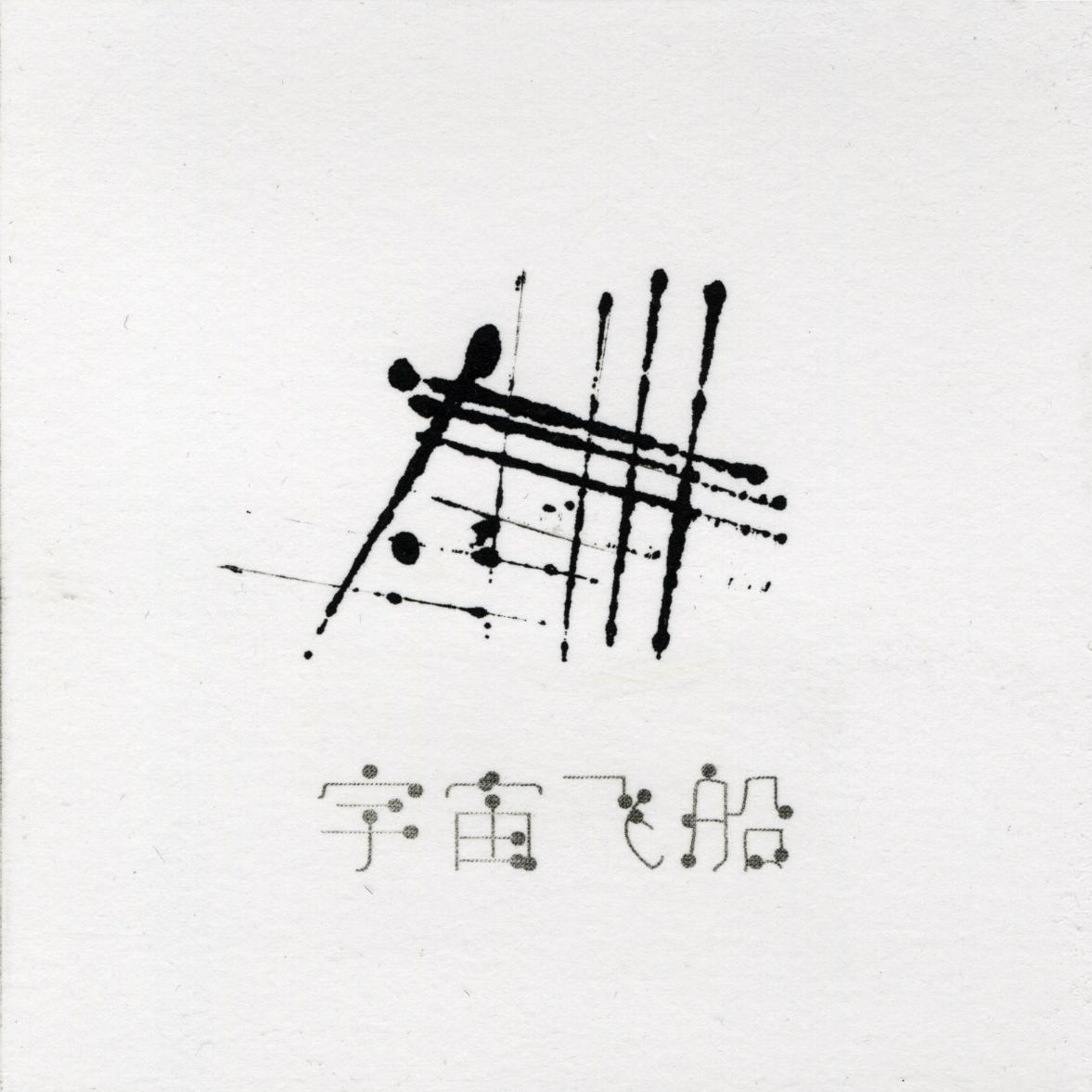 prints78.jpg