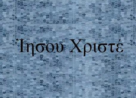 Phos2.jpg