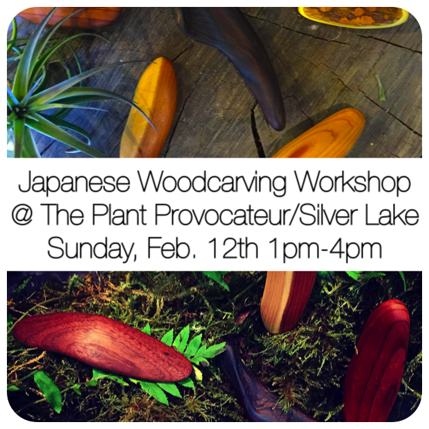 Japanese wood carving silverlake los feliz los angeles workshop