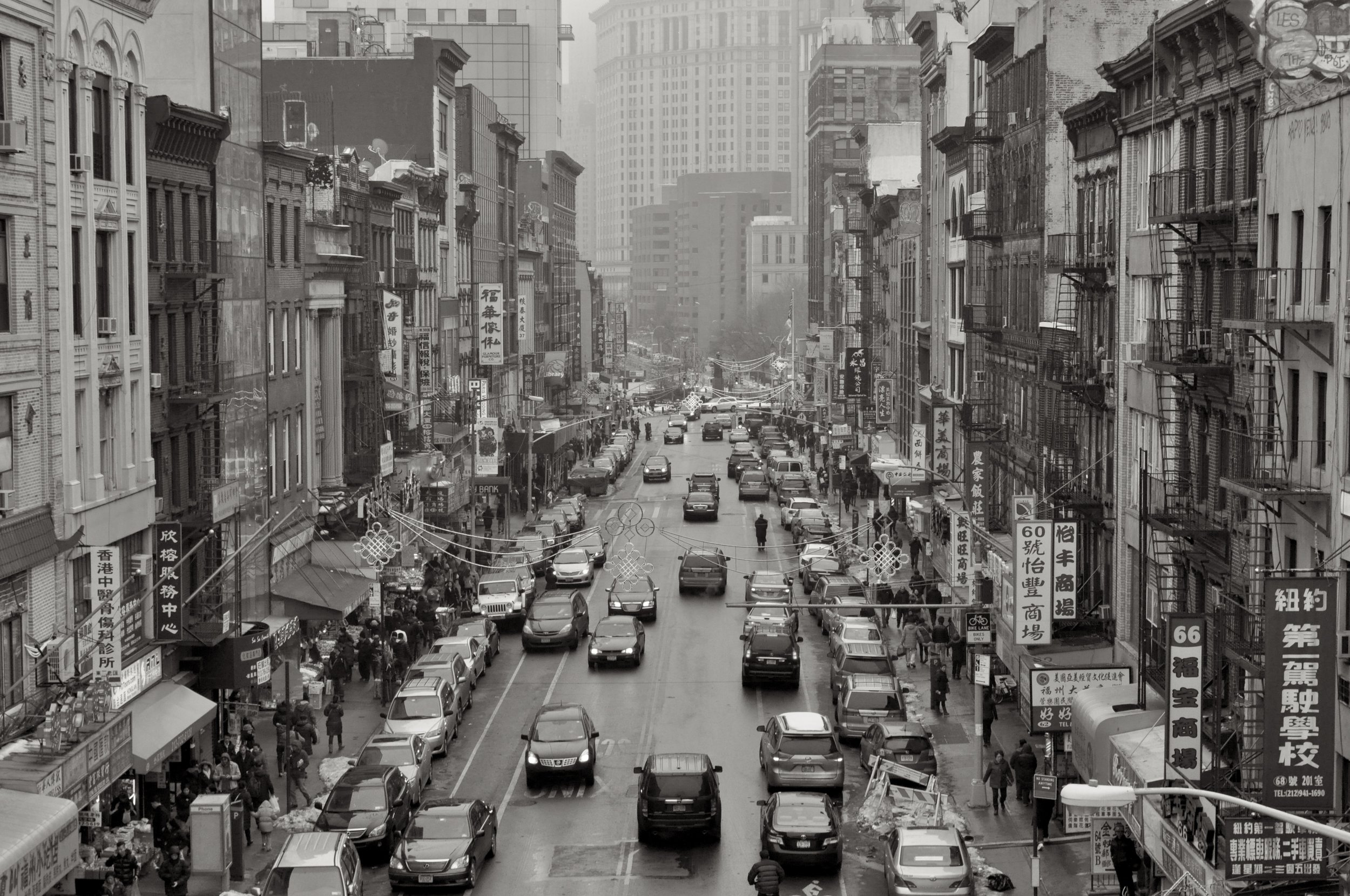 East Broadway T.JPG