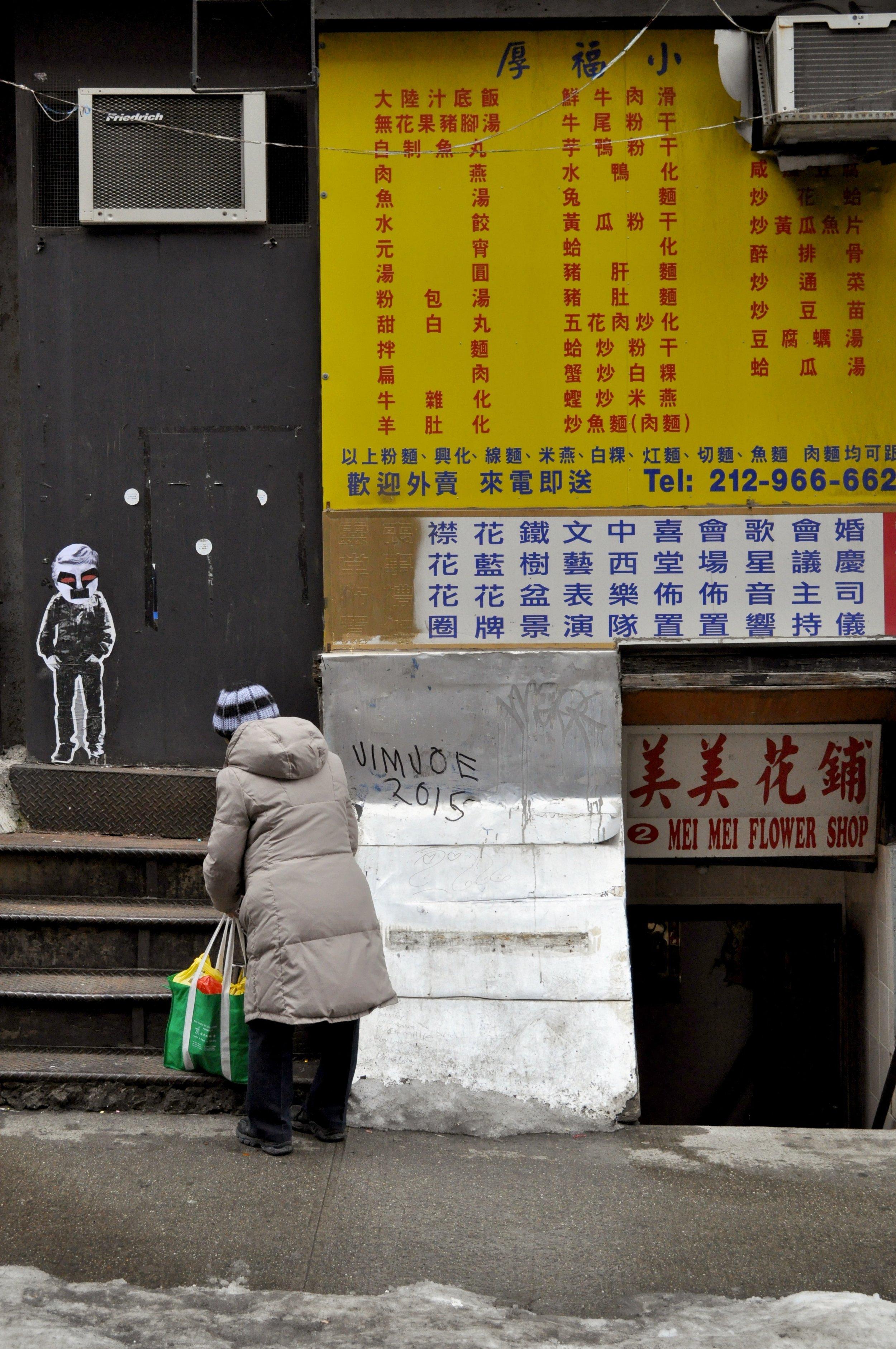 Mei Mei Flower Shop T.JPG