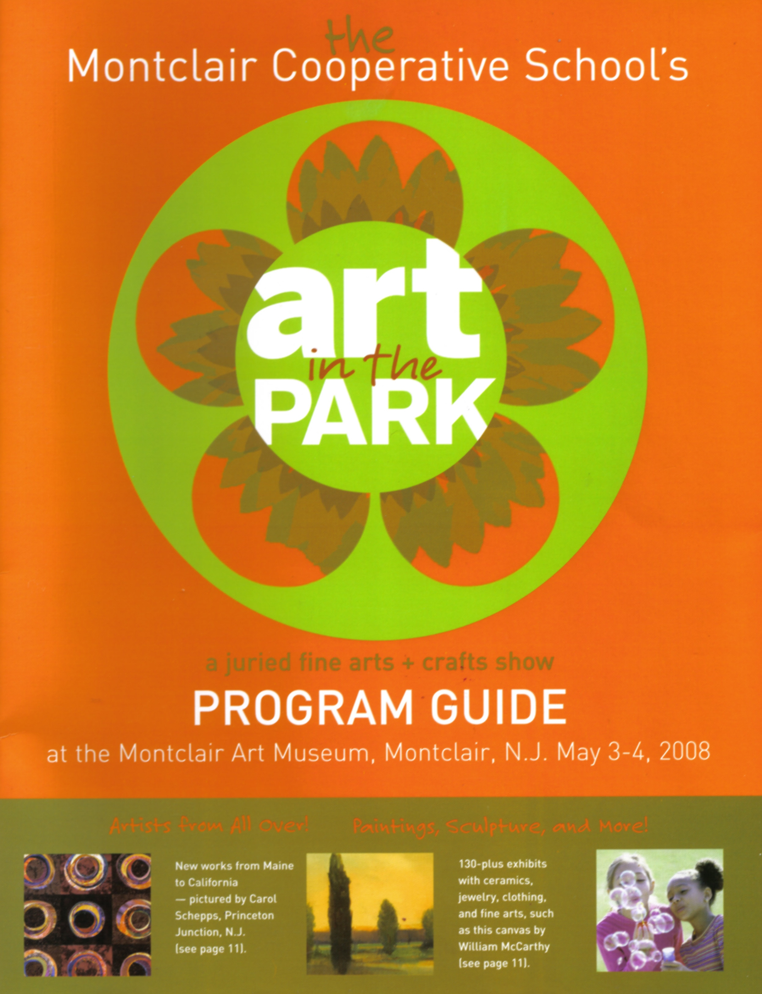 Art_In_The_Park_May_2008.jpg