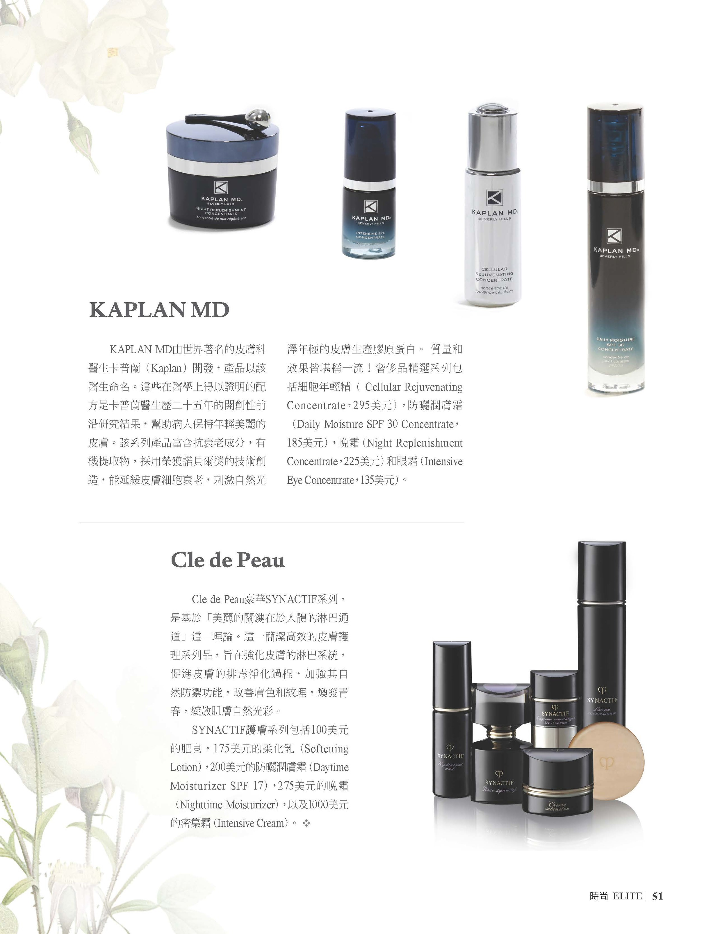 elite_magazine_immupure_Page_6.jpg