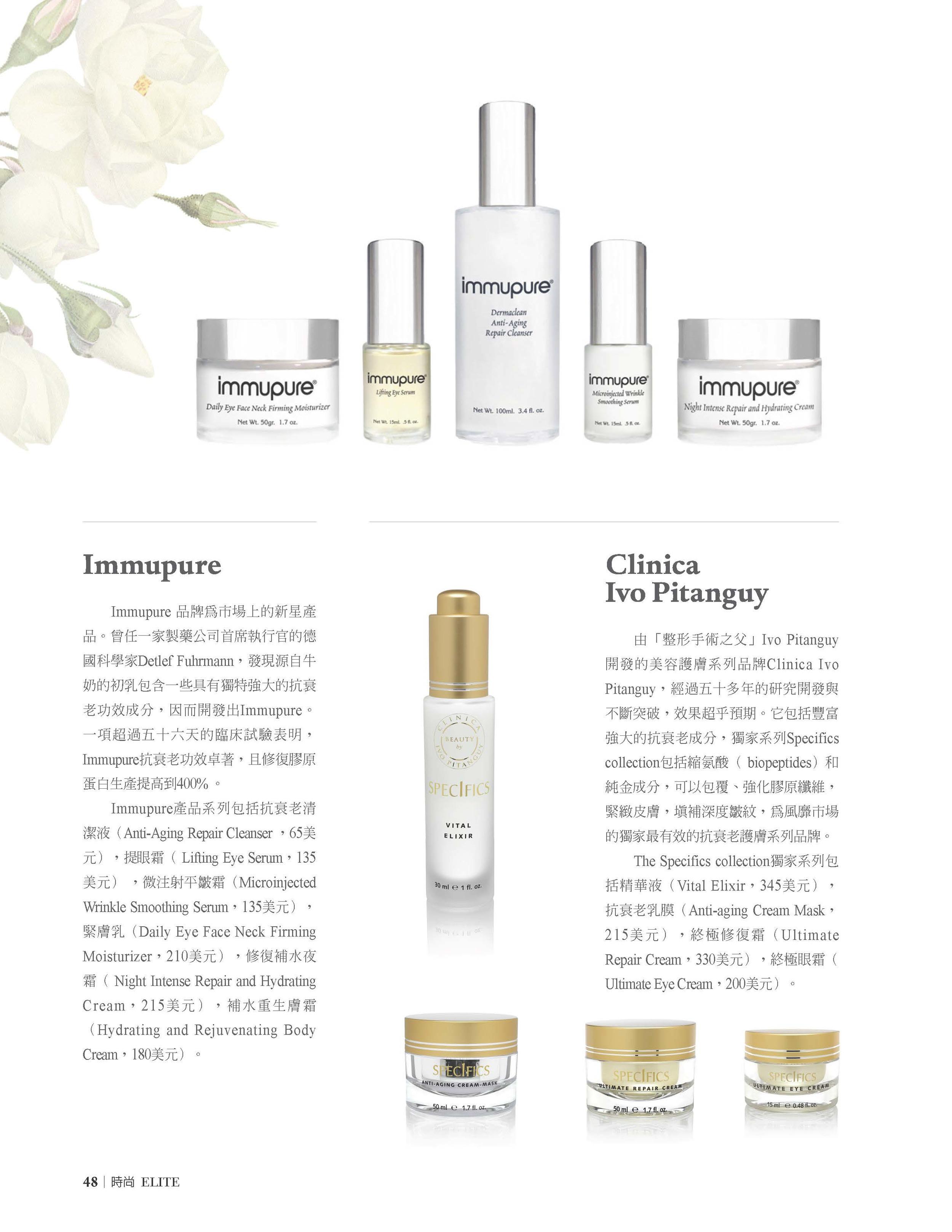 elite_magazine_immupure_Page_3.jpg