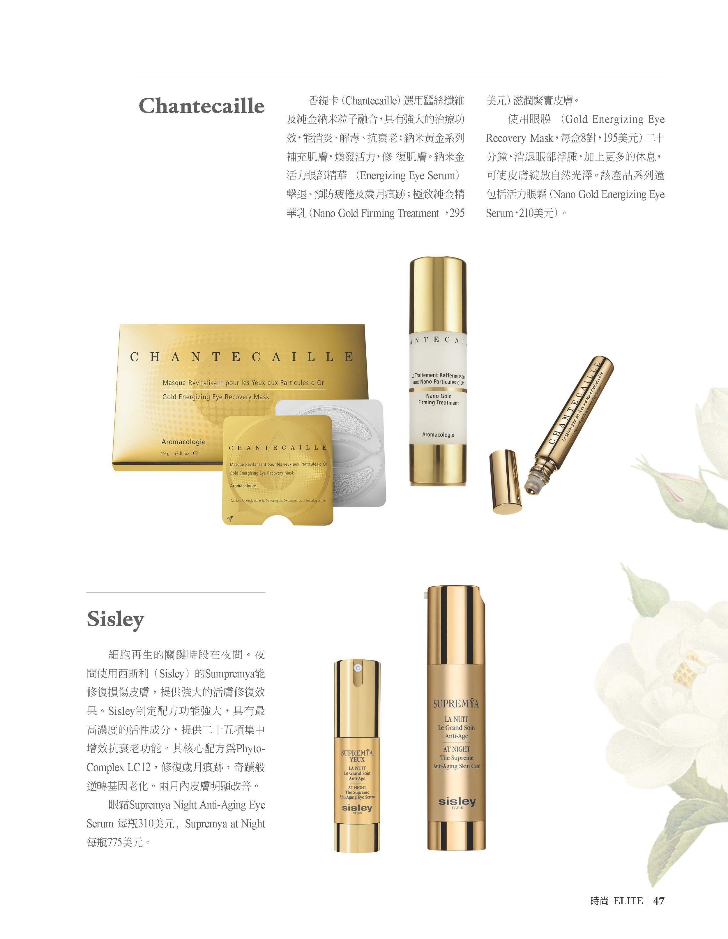 elite_magazine_immupure_Page_2.jpg