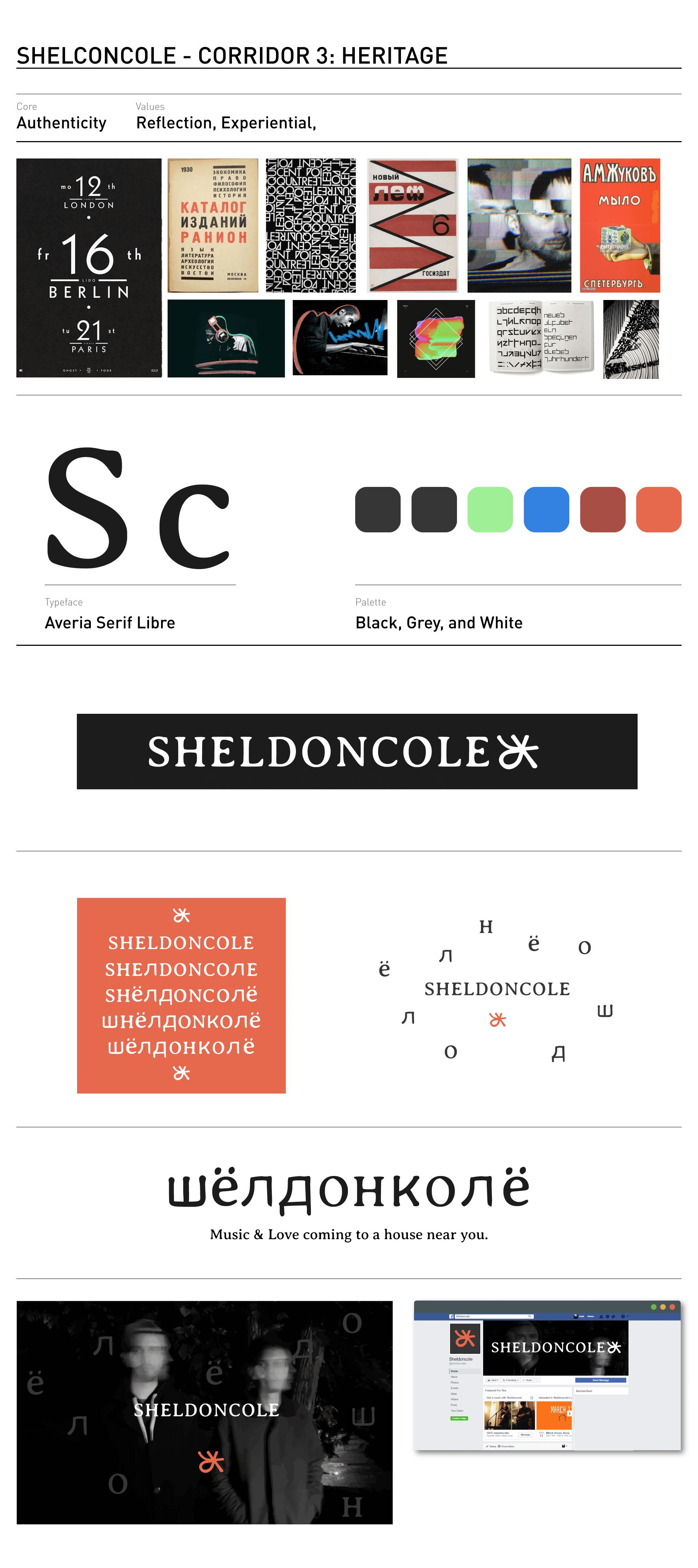 sheldoncole_corridorsC_heritage-tiny.png