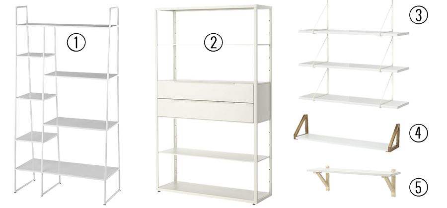 1.  High Rise Bookshelf   | 2.  Fjalkinge  | 3.  Ekby Osten Gallo  | 4.  Gold Standard Wall Shelf   | 5.  Ekby Osten Valter