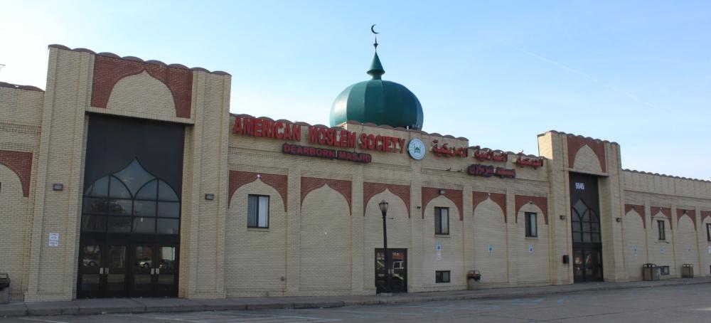 Dearborn_Mosque_Michigan.JPG