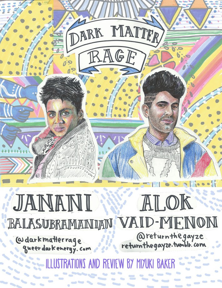 Queer people of color poetry duo Dark Matter, illustration by Miyuki Baker.
