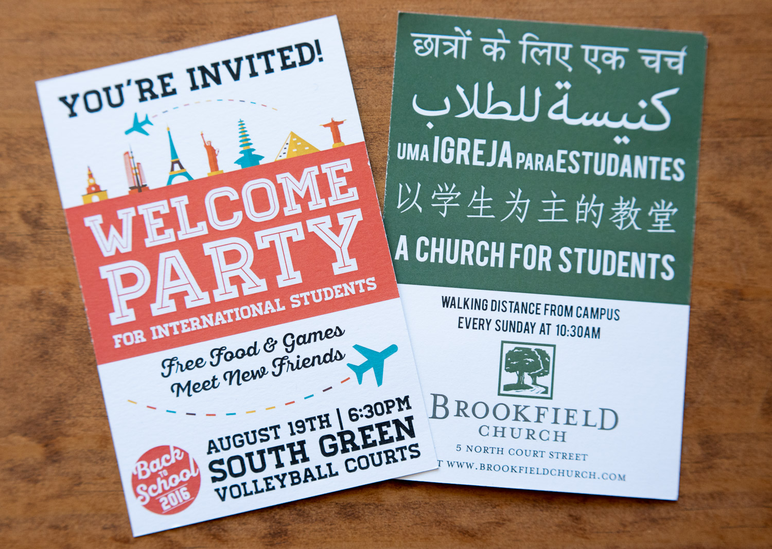 The front and back of a postcard for an international student party.