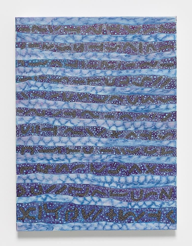 Nadia Haji Omar, Untitled, 2016, Acrylic and dye on canvas, 24 x 18 inches (60.96 x 45.72 cm), NHO 1030