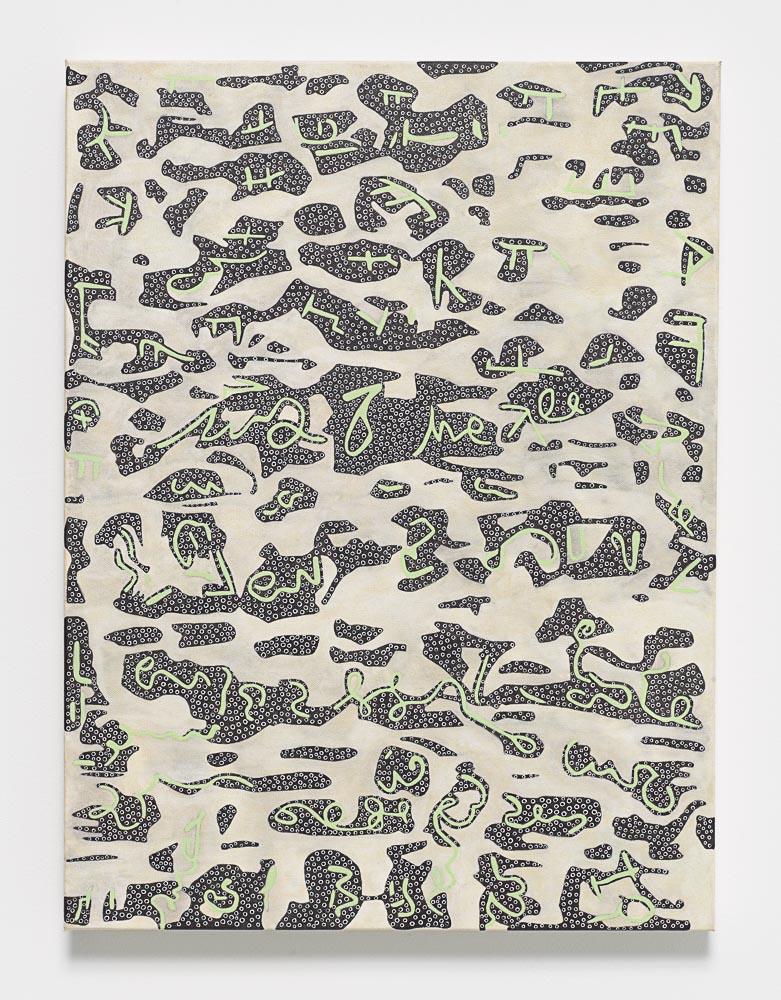 Nadia Haji Omar, Untitled, 2016, Acrylic and dye on canvas, 24 x 18 inches (60.96 x 45.72 cm), NHO 1028