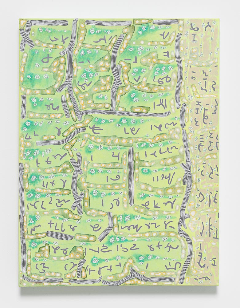Nadia Haji Omar, Untitled, 2016, Acrylic and dye on canvas, 24 x 18 inches (60.96 x 45.72 cm), NHO 1026