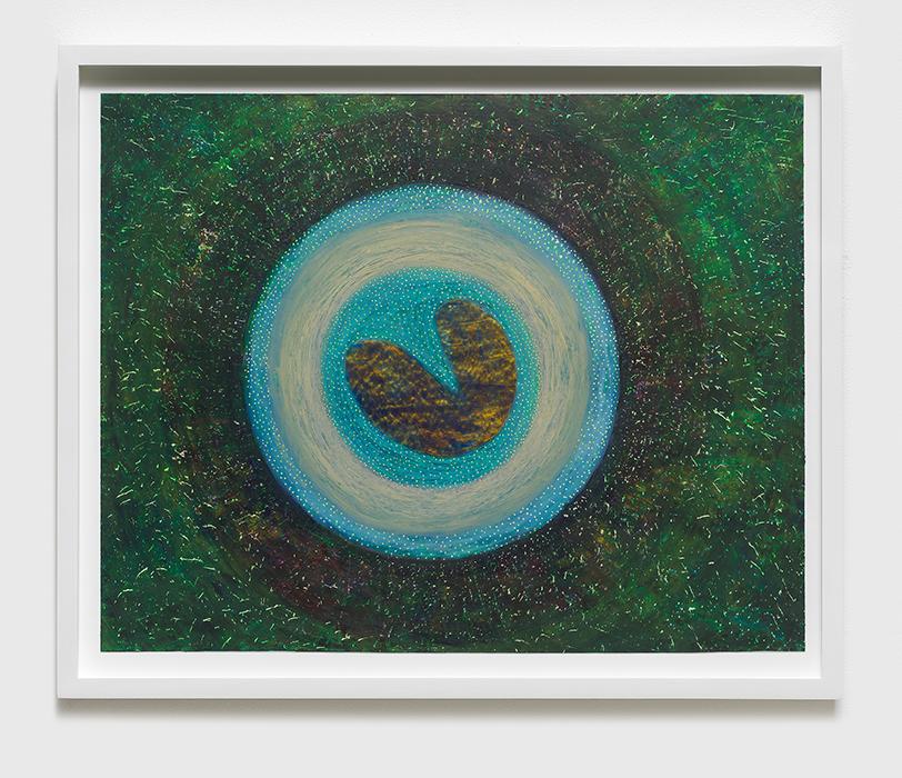 Ping Zheng, Like Spinning Disc, 2017