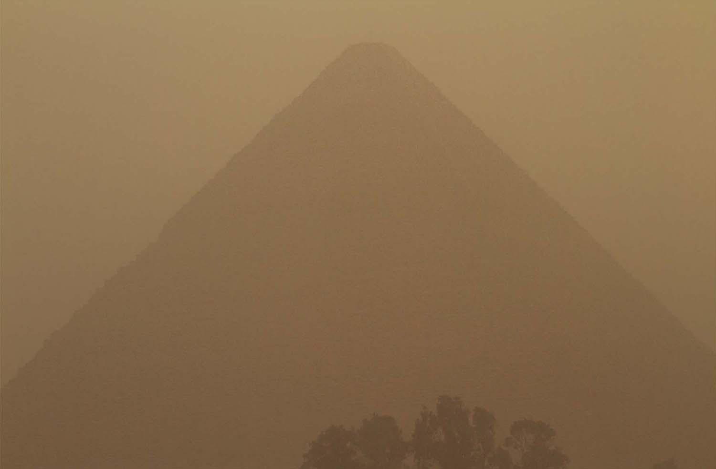 Egypt_5138e140_2F_M