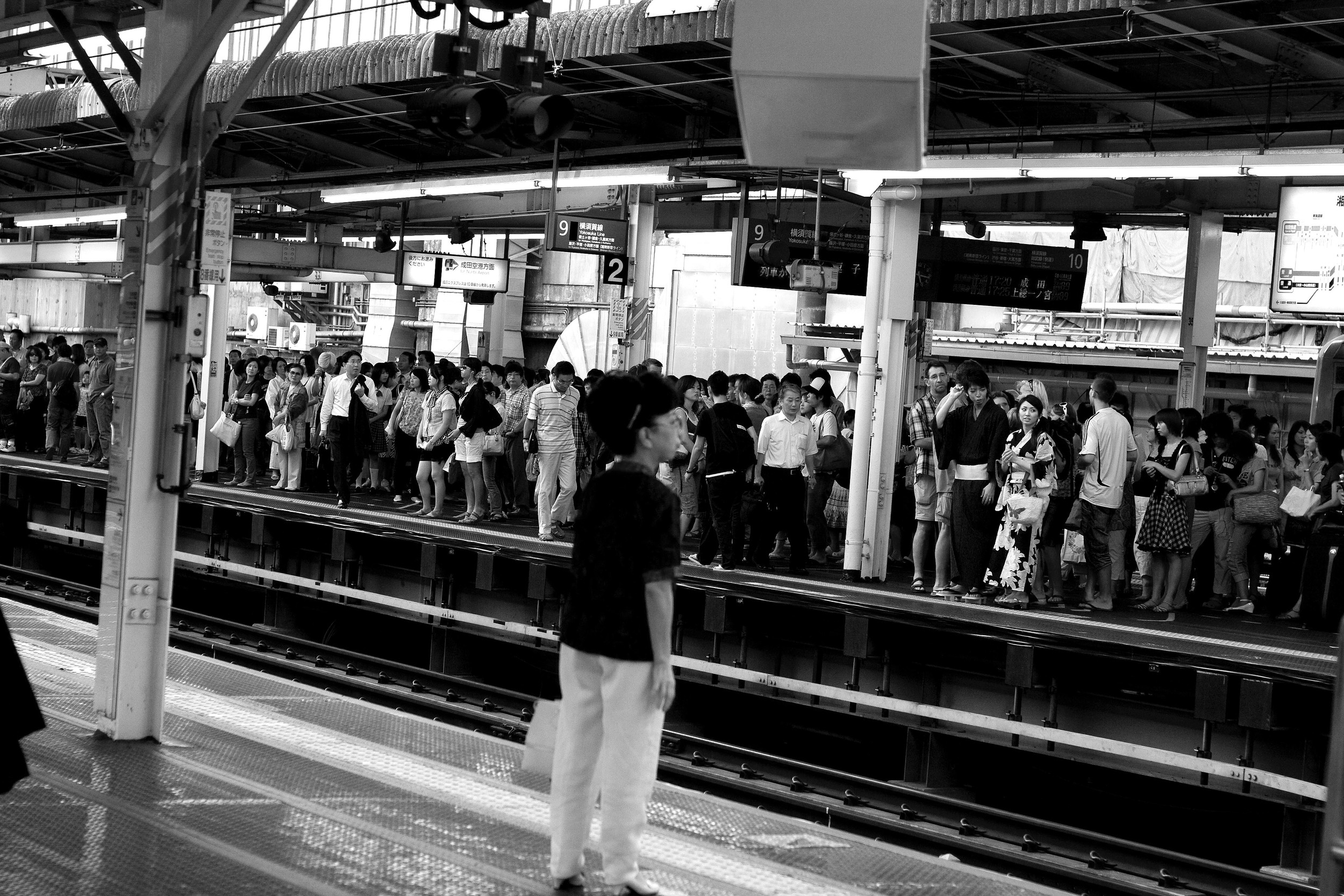 Rush Hour Begins (Tokyo)