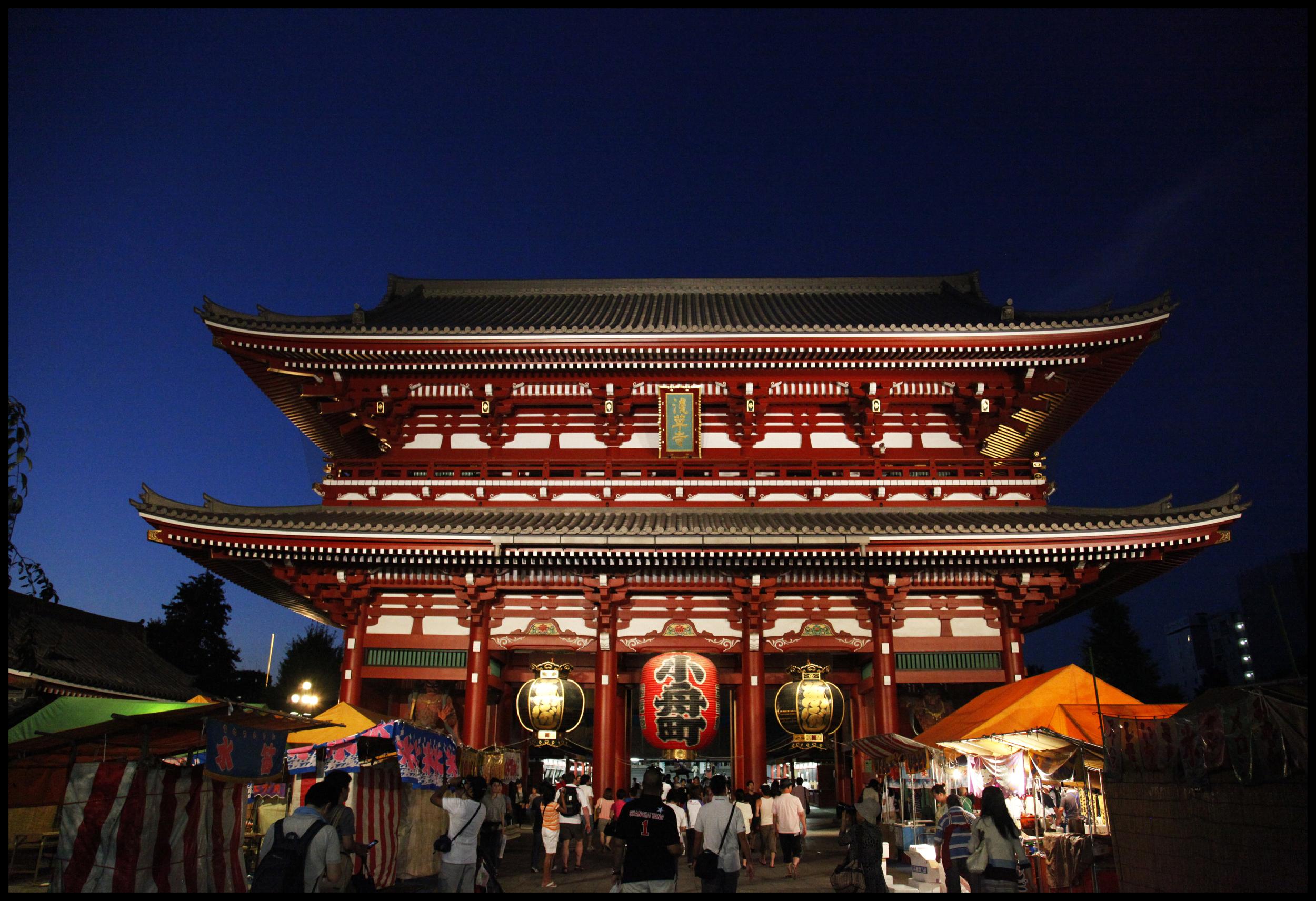 Sensoji (Asakusa, Tokyo)