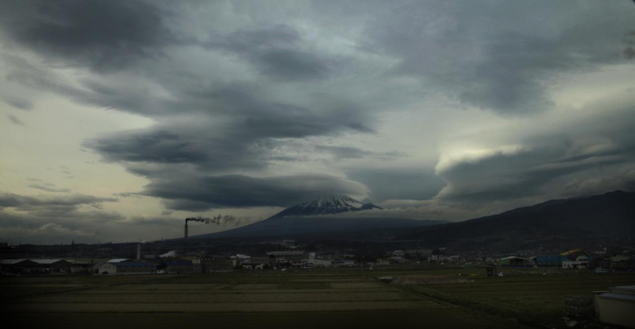 Fuji-san (Shizuoka)