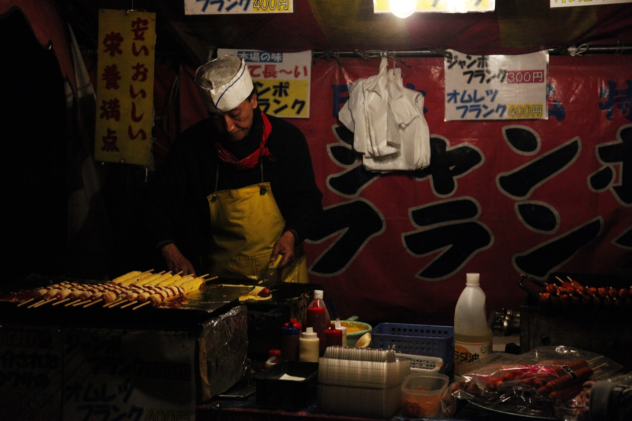 Jumbo Franks Cook (Takada Koen, Niigata)