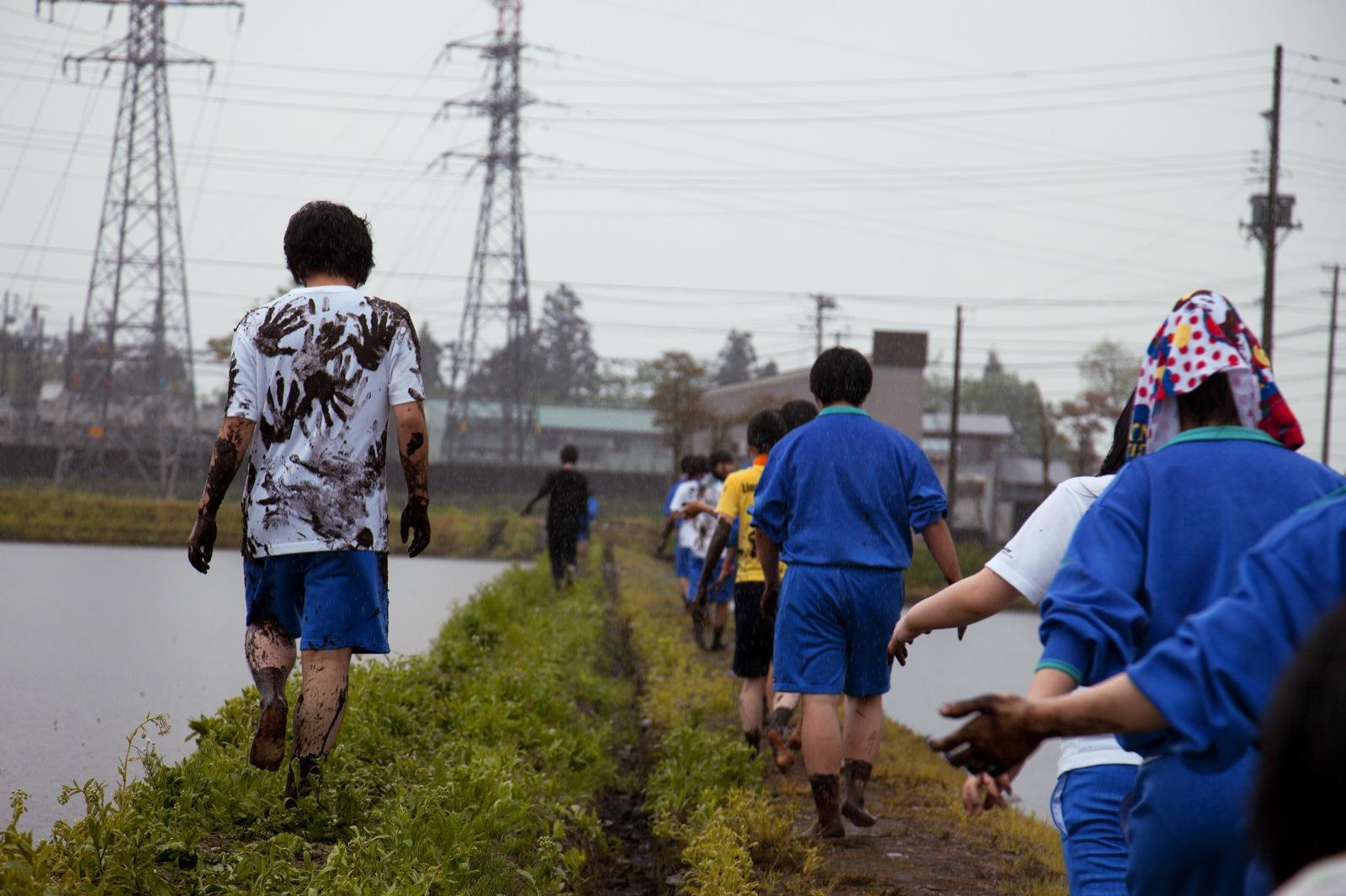 Signs of Success (Urasa, Niigata)