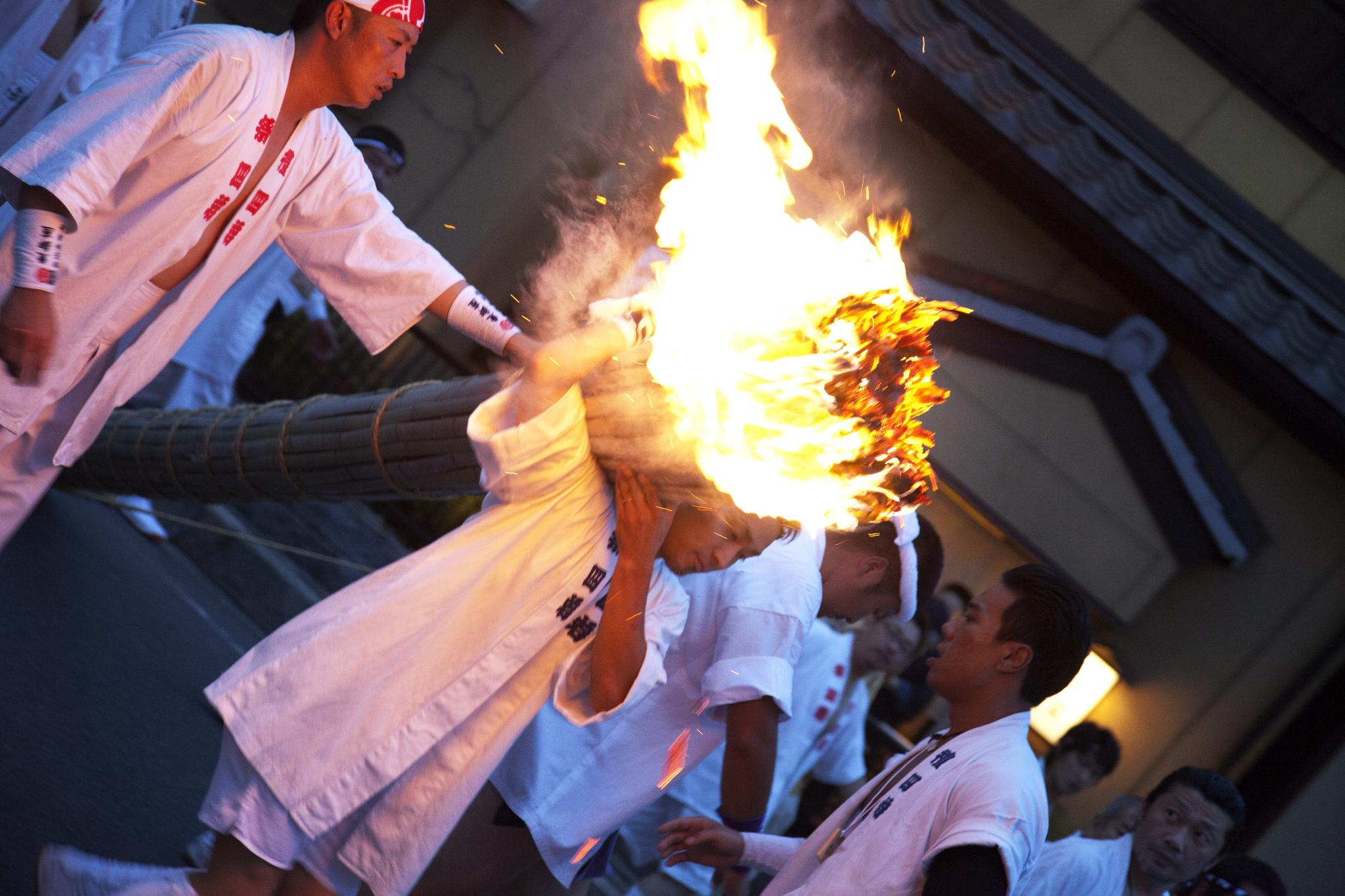 Burning Bamboo (Kyoto)