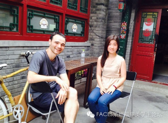 Sophy Wang from Beida FACES talked toDavid Wang (FACES '08) outside of the China Youthology office.