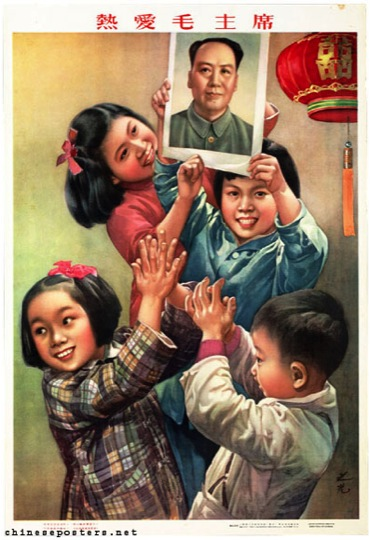 Warmly love chairman Mao,Designer: Xie Zhiguang (谢之光)1955, April,Reai Mao zhuxi (熱愛毛主席)Publisher: Shanghai huapian chubanshe (上海画片出版社)Size: 77.5x54 cm.