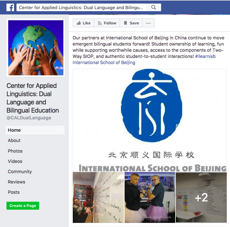 Partnering with the  Center for Applied Linguistics  brings FPR an opportunity to share EAL Empowerment with a greater community.