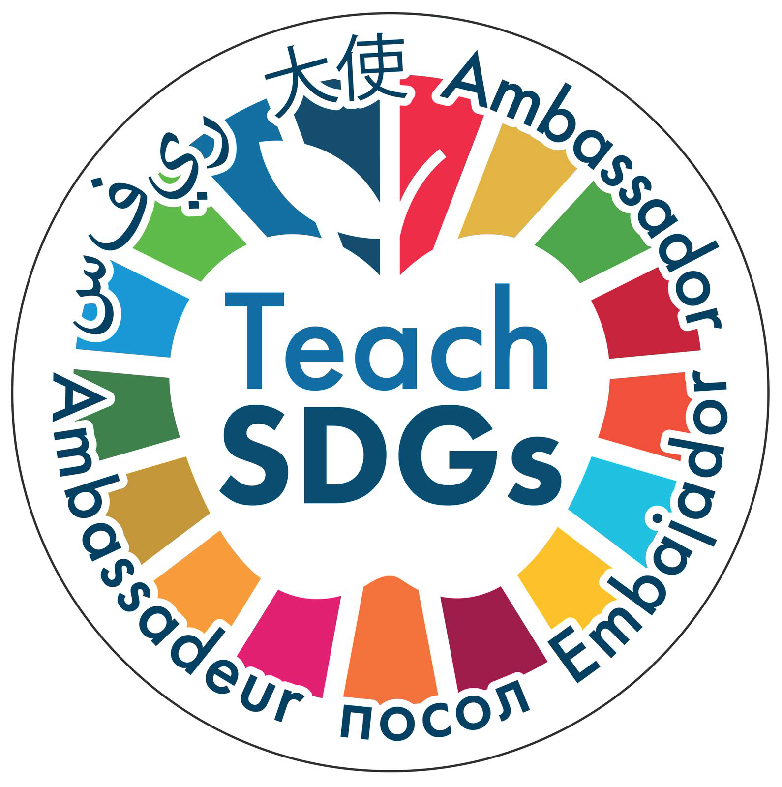 BCIS teachers can connect with over 400 international teachers in developing global PLCs around sustainable education.