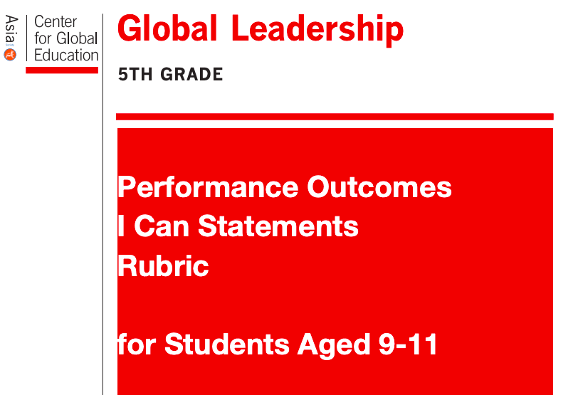 Asia Society: Global Leadership Rubrics