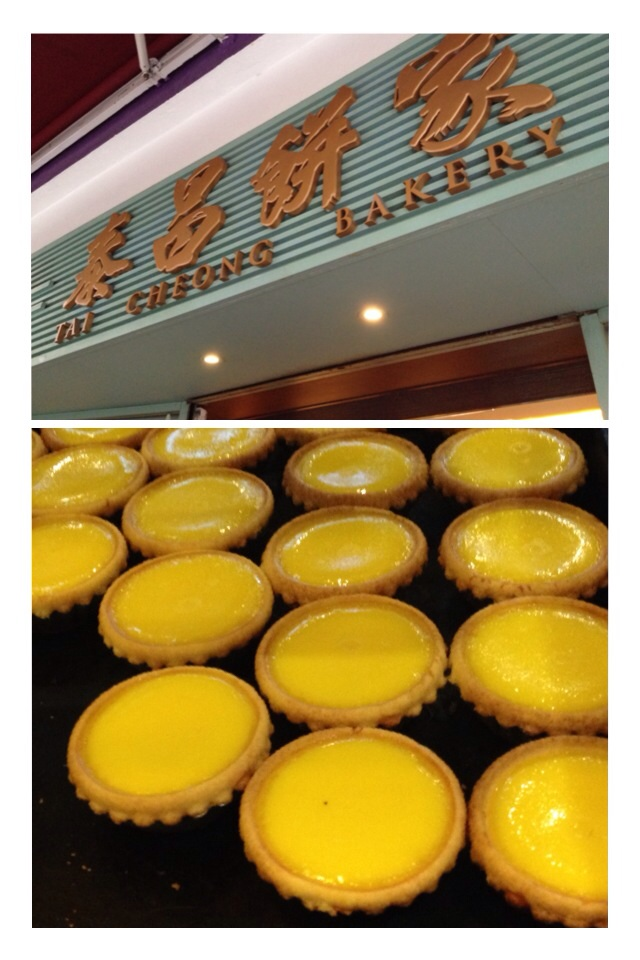 They are usually piping hot out of the oven because there is always a line for these egg tarts! I actually prefer the Portuguese style ones from Macau, but every visitor will want to try one of these.