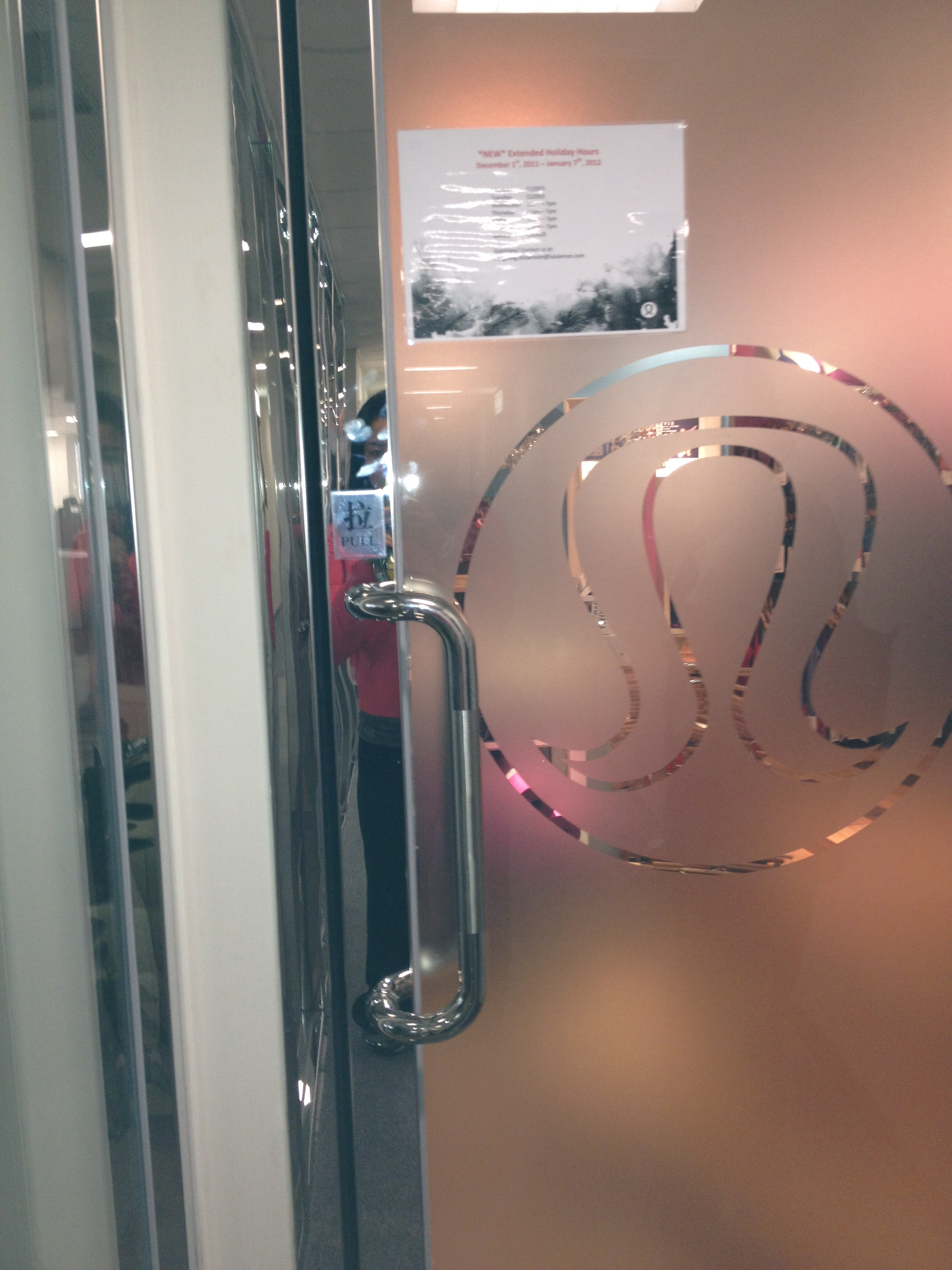 The doorway to the small but lovely showroom!
