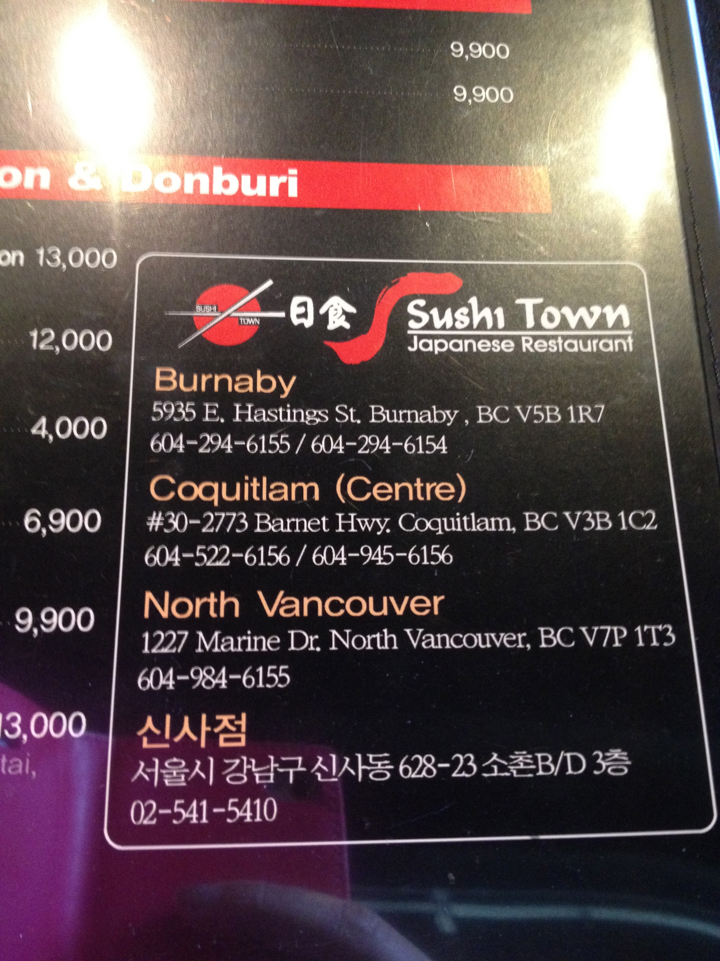 The fourth location of Sushi Town...this one bring in Shinsa/Gangnam Area in Seoul! Yay! The other 3 are in my home city - I don't think the North Vancouver location even existed while I was still living there!