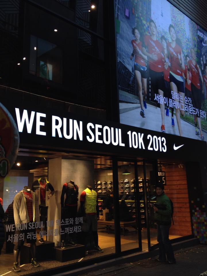 The Nike store in Myeong Dong - a popular area to shop and eat in!