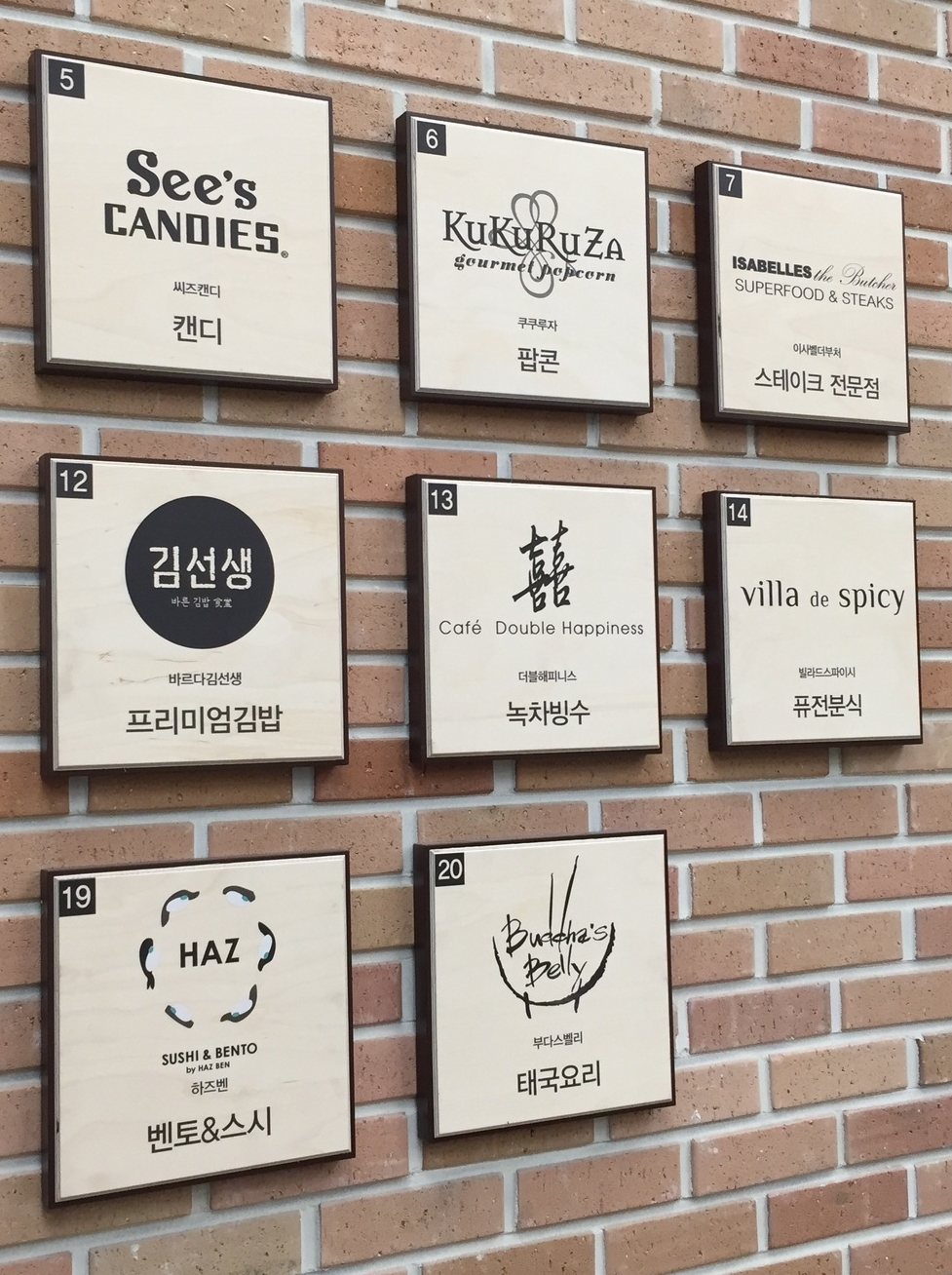 Click to see a close up of each restaurant's logo.