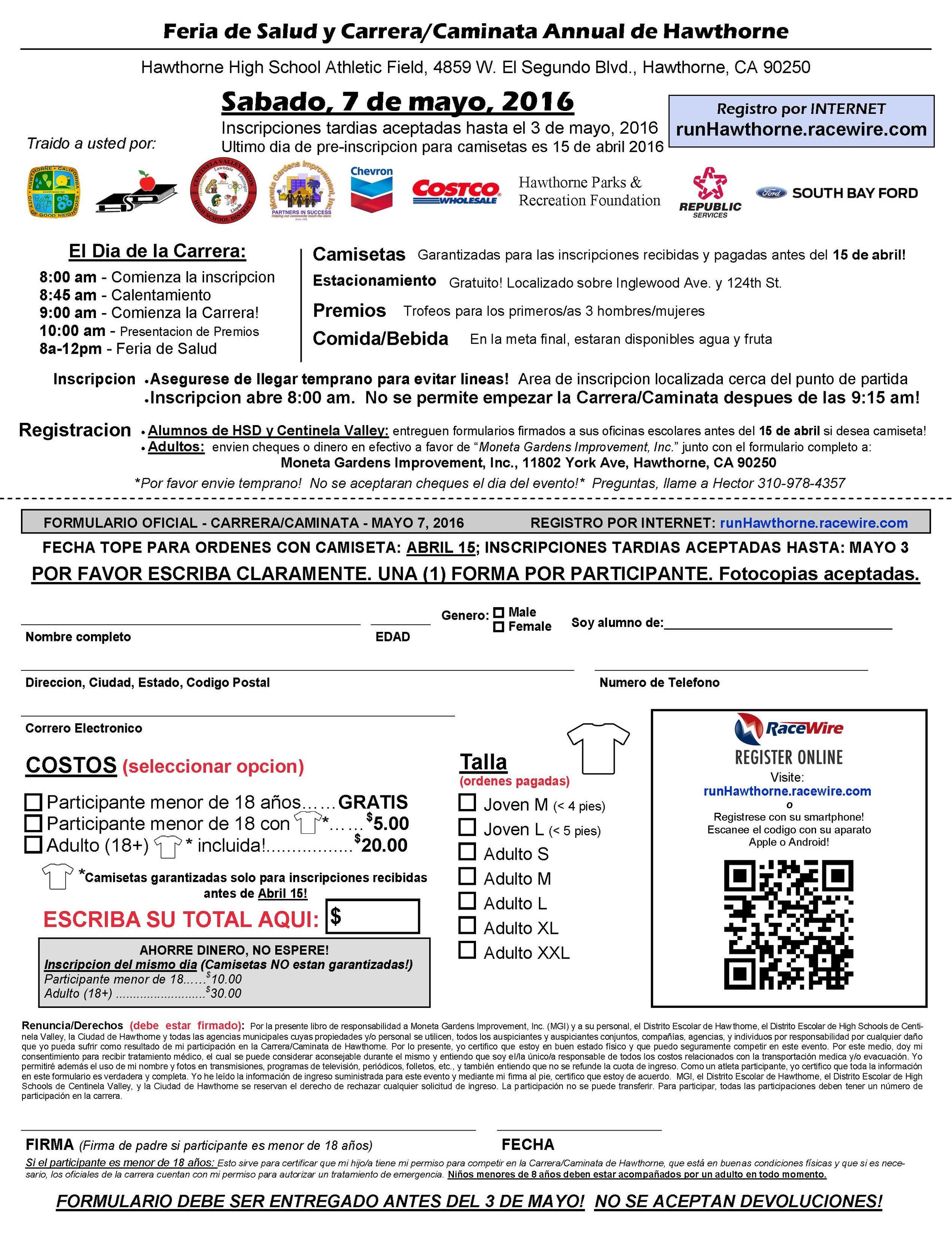 hr_events-2016 Run-Walk Entry Form_Page_2.jpg