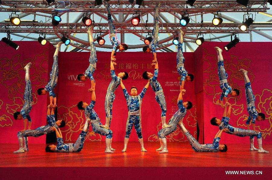 Chinese Acrobats in Red, White & Blue